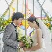 ホテル日航成田:【40周年プランをチェック】ランチ付×チャペル見学×相談会