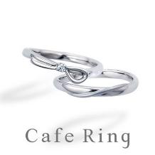 ブライダルジュエリー フジタ_Cafe Ring ル・ルバン