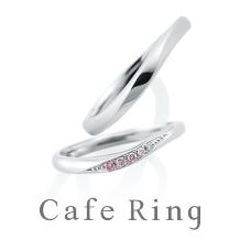 ブライダルジュエリー フジタ_Cafe Ring ローブドゥマリエ