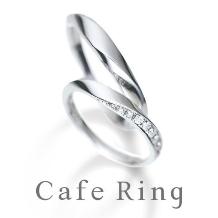 ブライダルジュエリー フジタ_Cafe Ring ノエル