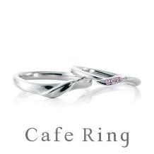 ブライダルジュエリー フジタ_【CafeRing】セットリングにも☆当店人気デザイン<B.J.Fujita>