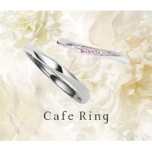 ブライダルジュエリー フジタ_【Cafe Ring】ローブドゥマリエ<BridalJewelryFujita>