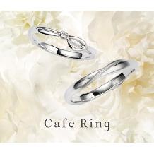 ブライダルジュエリー フジタ_【Cafe Ring】 ル・ルバン ☆当店人気デザイン☆<B.J.Fujita>