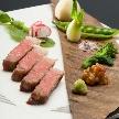 アール ベル アンジェ Nagoya:【料理重視の方に!先着3組☆】厳選牛フィレ肉特別コースご招待