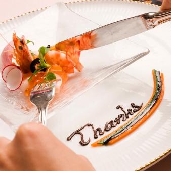 アール ベル アンジェ Nagoya:【来館なら平日が◎】厳選食材シェフオリジナル料理試食付き♪