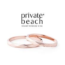 ディーカラット_北陸唯一の取り扱い【プライベートビーチ】LINO|光