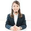 ホテルエピナール那須/那須高原 森のチャペル:【無料★スマホ参加OK】電話・オンライン相談会