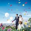 THE MARCUS SQUARE アゴーラ福岡山の上ホテル&スパ:【10月11月限定!】国産牛×オマール試食付♪ドレス試着花嫁体験