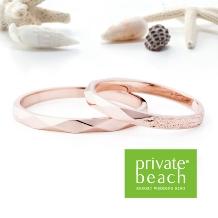 garden(ガーデン):2人だけのリゾートを結婚指輪に。ハワイアンリング~private beach~