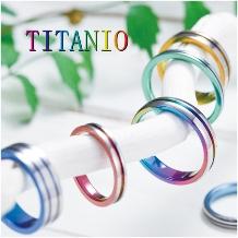 garden(ガーデン):アレルギーフリー素材チタンの結婚指輪・TITANIO