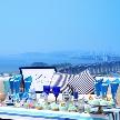 St.ANGELINA(サン・アンジェリーナ):《海×自然×美食》★フォアグラ付豪華食材ハーフコース試食★