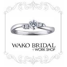 "WAKO BRIDAL+WORK SHOP●和光ブライダル_幸せを呼ぶ""ブルースターシリーズ""【WAKO BRIDAL】"
