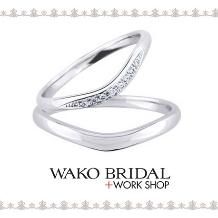 WAKO BRIDAL+WORK SHOP●和光ブライダル_新作☆ペアで12万円台!シンプル&エレガントなリング♪【WAKO BRIDAL】
