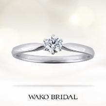 WAKO BRIDAL+WORK SHOP●和光ブライダル_可憐なシンプル王道リング♪【すみれ】