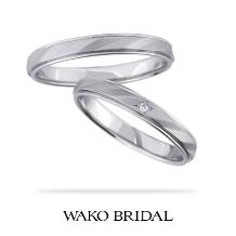 WAKO BRIDAL+WORK SHOP●和光ブライダル:注目のツヤ消しで落ち着いた印象へ☆【久遠】