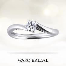 WAKO BRIDAL+WORK SHOP●和光ブライダル:運命の人に出会えた喜びを、いつまでも♪【めぐりあい】