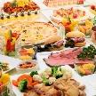 ロワジールホテル 豊橋:【ローストビーフ】も食べ放題!無料ホテルランチ付き相談会