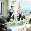 ロワジールホテル 豊橋:【ファミリーウェディング】絶景会場を愉しむ♪ランチ付き相談会