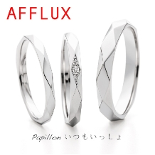 minoru(ミノル):【minoru】ダイヤ無しでも面で輝きはつくれますAFFLUX Papillon
