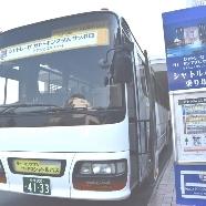 シャトレーゼ ガトーキングダム サッポロ:【車がなくても安心】無料シャトルバスでのんびり来館フェア★☆