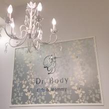 Dr.Body(ドクターボディ)のブライダルエステ情報