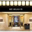 セント レジス ホテル 大阪:【ブランドをcheck】大阪を代表するラグジュアリーホテルを堪能