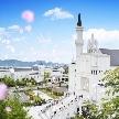 ローズガーデン/ロイヤルグレース大聖堂:【火曜日限定】丸ごと会場体験×特典付きフェア