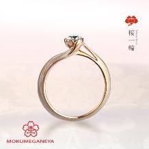 AOBA_【杢目金屋】指先を華やかに彩るピンクゴールドの優美なエンゲージリング
