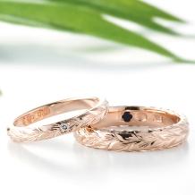 AOBA_【マカナ】ハンドメイドの彫でりで世界にたった一つの結婚指輪。