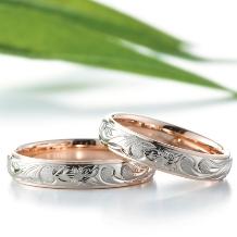 AOBA_【マカナ】4000通り以上の多彩な組み合わせから作る二人だけの結婚指輪