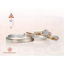 AOBA:【杢目金屋】緩やかに流れるカーブが指にしっくりなじむ結婚指輪