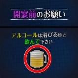 AMO(アモ):【AMO】★オープニングムービー★ナレーション自由にアレンジ可能