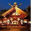 東京大神宮/東京大神宮マツヤサロン:【初めての会場見学はこちら】結婚式ファーストステップ相談会