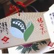 東京大神宮/東京大神宮マツヤサロン:【伊勢神宮の神を祀る】80名列席可能な神殿◆お茶菓子付相談会