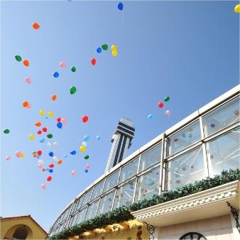 タワーホール船堀/船堀マツヤサロン:≪60分≫結婚式ファーストステップ相談会