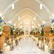 ホテルアレグリアガーデンズ天草:【安心の後払い制】結婚式丸わかり相談×チャペル見学