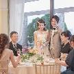 ルミエール(ホワイトパレス):【おもてなし重視】家族婚&少人数婚相談会≪試食・見積相談≫