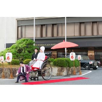 岡山プラザホテル:残2組!【ここに来たらすべてわかる!】後楽園挙式相談会