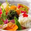 マリアージュ グランデ(MARIAGE GRANDE):【ミシュラン☆獲得シェフ監修】贅沢試食コースフェア♪