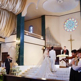 マリアージュ彦根:【生歌が響く挙式】音楽に包まれる大聖堂体験フェア「試食付き」