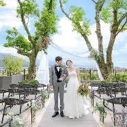 SHIROYAMA HOTEL kagoshima:【各部1組限定◆絶景のサロンを貸切に】プライベート相談会
