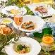 SHIROYAMA HOTEL kagoshima:【新メニュー発表!絶品イタリアン】模擬挙式×コース試食フェア