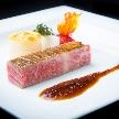 ロックハート城:『GW限定無料試食』上州牛×赤城牛×フォアグラ特別コース試食