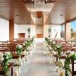 グランドプリンスホテル広島:【広島リゾートW】ホテル1階☆貸切邸宅型ゲストハウス見学会
