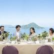 グランドプリンスホテル広島:【家族婚にオススメ】絶景を豪華試食と共に♪少人数婚相談会