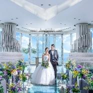 グランドプリンスホテル広島:【秋の絶景!パノラマビュー】海見えチャペル×絶品広島牛試食