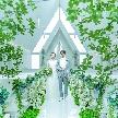 品川プリンスホテル:【月に1度のプレミアムフェア】感動模擬挙式×豪華無料試食