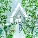 品川プリンスホテル:◆フェア予約人気No1◆【月1限定】感動模擬挙式×豪華試食