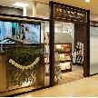 札幌プリンスホテル:\東京サロン限定フェア/総合ウェディング相談会♪