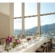 札幌プリンスホテル:平日限定【ご家族婚検討の方】絶景レストランWフェア